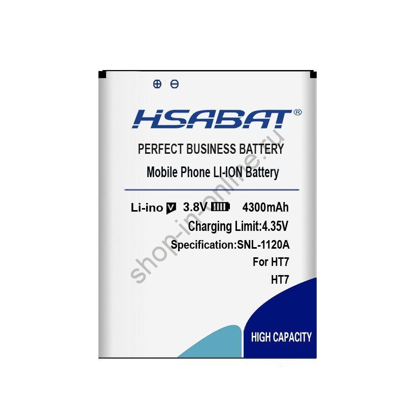 Аккумулятор HT7 4300 мАч
