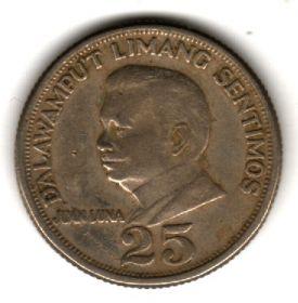 Филиппины 25 сентимо 1971