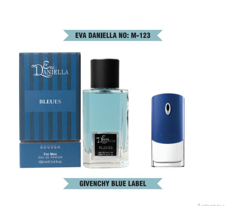 Eva Daniella № M-123-Givenchy Pour Homme Blue Label 100 мл