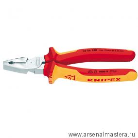 Плоскогубцы комбинированные особой мощности (ПАССАТИЖИ силовые 1000 V) KNIPEX 02 06 180
