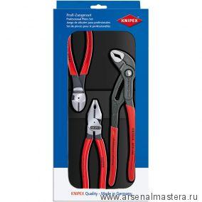 Набор инструментов особой мощности, 3 предмета: кусачки 160 мм, плоскогубцы 180 мм, клещи 250 мм, KNIPEX 00 20 10