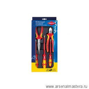 Набор электроизолированных инструментов, 5 предметов, KNIPEX 00 20 13