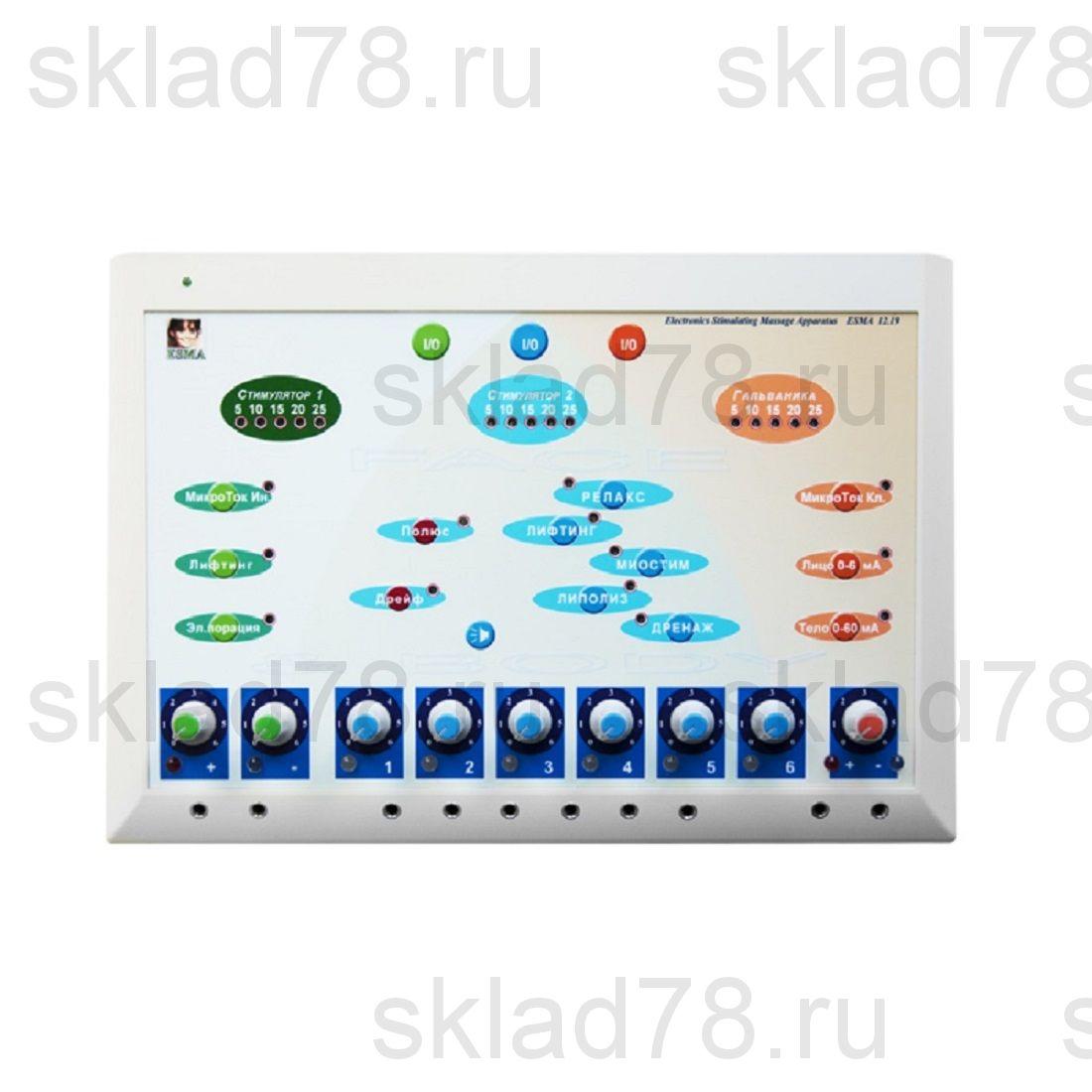 Физиотерапевтический комплекс ЭСМА 12.19 модель ЛОТУС