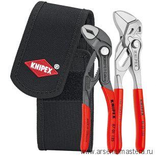 Набор мини-инструментов (ключей) в мягком футляре KNIPEX 00 20 72 V01