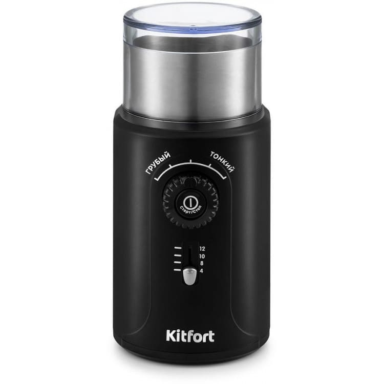 Кофемолка KitFort KT-747