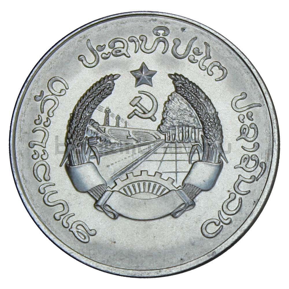 50 атов 1980 Лаос