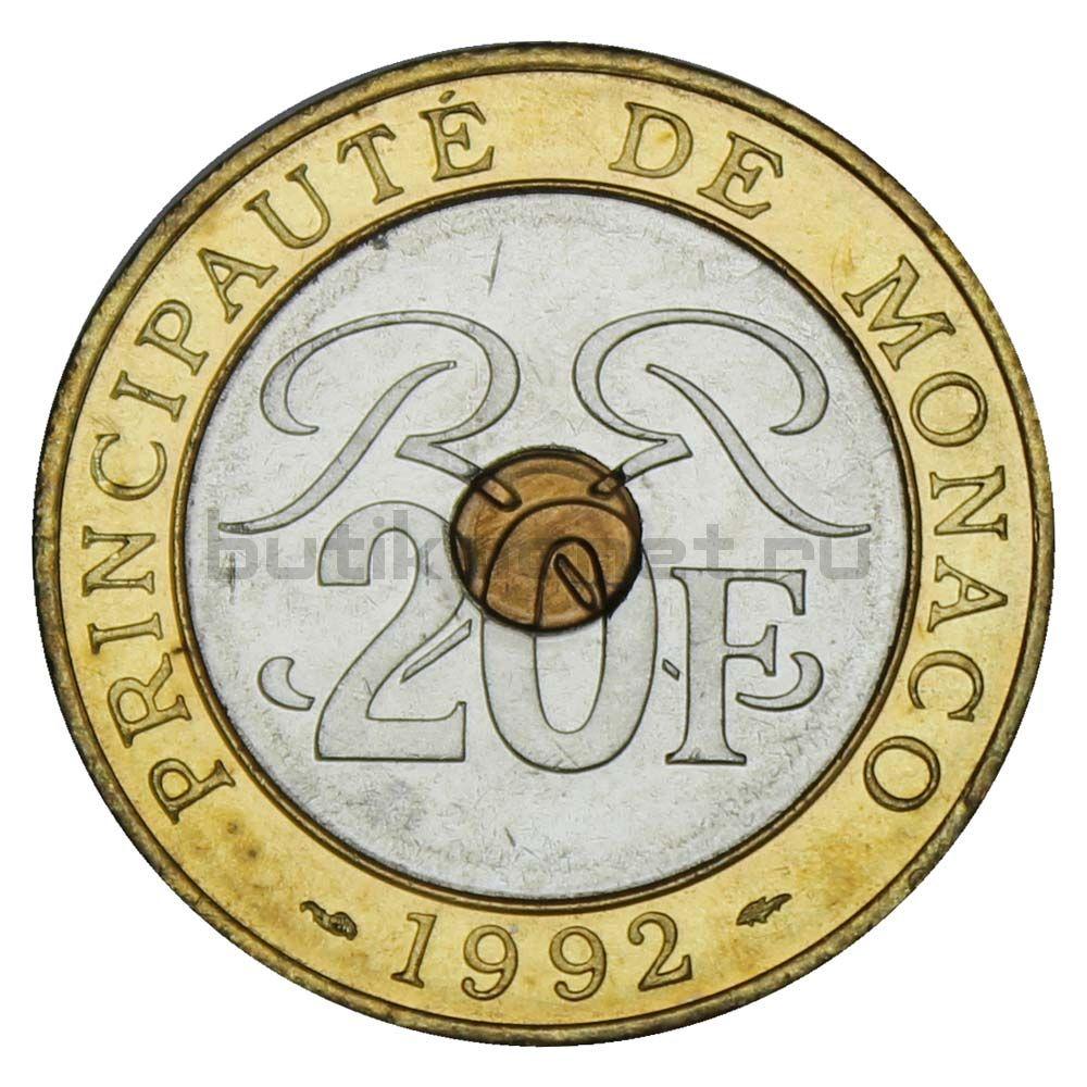 20 франков 1992 Монако