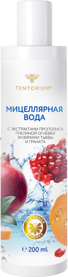 Мицеллярная вода с экстрактом прополиса 200мл