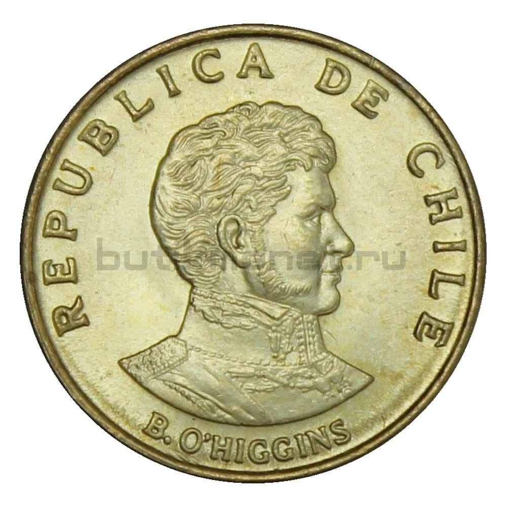10 сентесимо 1971 Чили