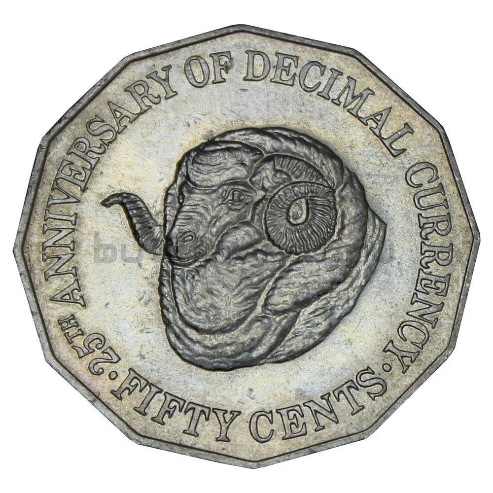 50 центов 1991 Австралия 25 лет переходу на десятичную систему национальной валюты