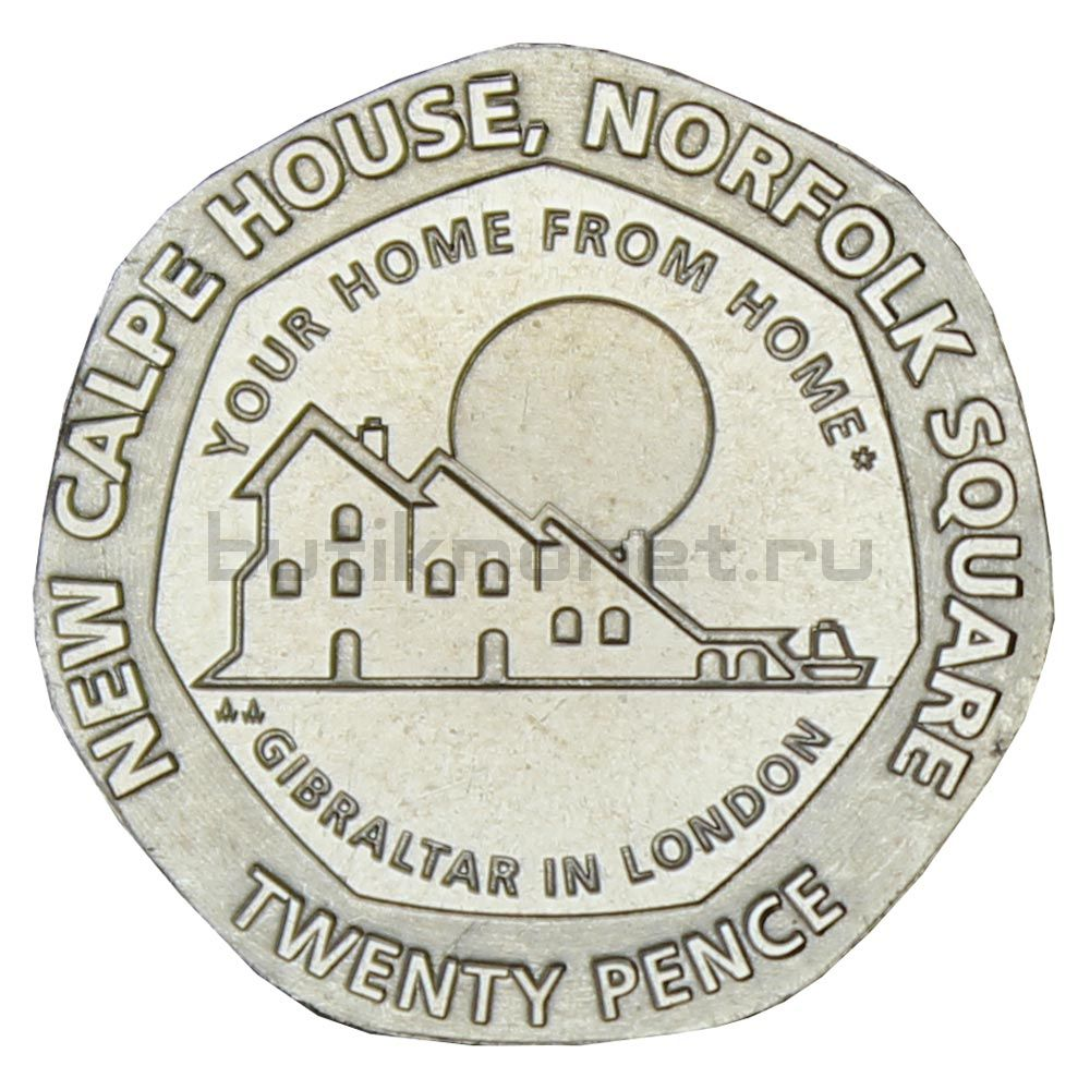 20 пенсов 2018 Гибралтар Новый Гибралтарский дом на площади Норфолк в Лондоне
