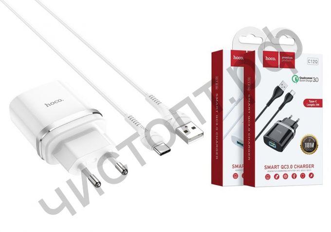 СЗУ HOCO C12Q с 1 USB выходом 2.4A QC3.0 с кабелем Type-C, пластик, белый
