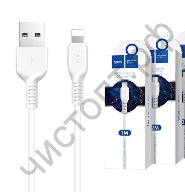 Кабель USB - Apple 8 pin HOCO X20, 2.0м, круглый, 2.1A, силикон, белый