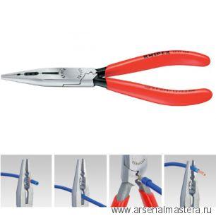 Плоскогубцы для работы с кабелями KNIPEX 13 01 160