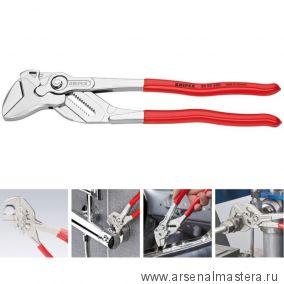 Ключ клещевой переставной - гаечный ключ (КЛЮЧ КЛЕЩЕВОЙ) KNIPEX 86 03 300