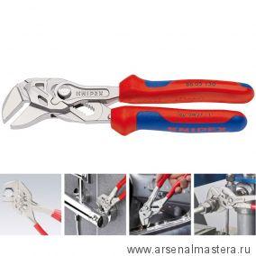 Ключ клещевой переставной - гаечный ключ (КЛЮЧ КЛЕЩЕВОЙ) KNIPEX 86 05 150