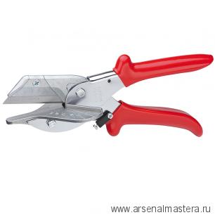 Ножницы угловые (ВЫКУСЫВАТЕЛЬ) для пластмассовых и резиновых профилей 45° KNIPEX 94 35 215