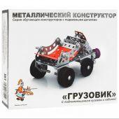 Детский металлический конструктор с подвижными деталями «Грузовик»
