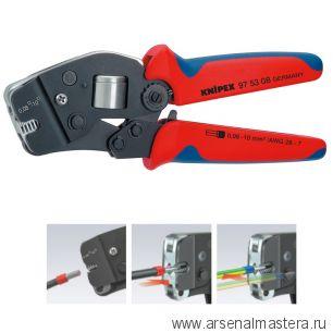 Пресс-клещи для контактных гильз, самонастраивающиеся с торцевой установкой (ОБЖИМНИК ручной) KNIPEX 97 53 08