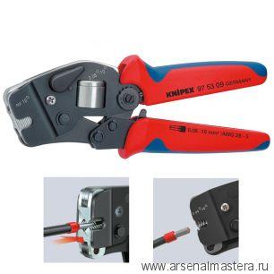 Пресс-клещи для контактных гильз, самонастраивающиеся с торцевой установкой (ОБЖИМНИК ручной) KNIPEX 97 53 09