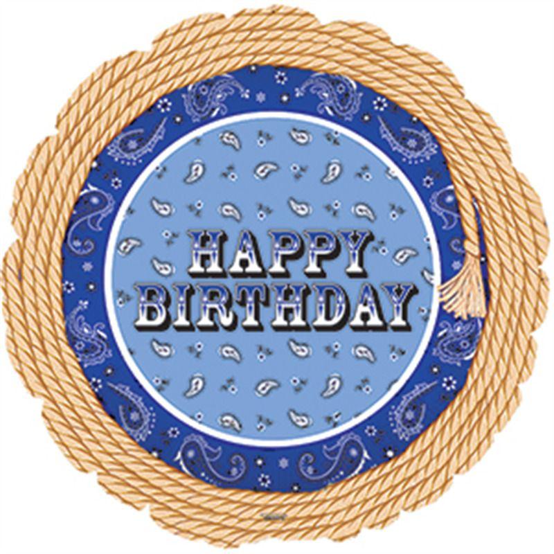 С Днем Рождения веревочка для него круглый шар фольгированный с гелием