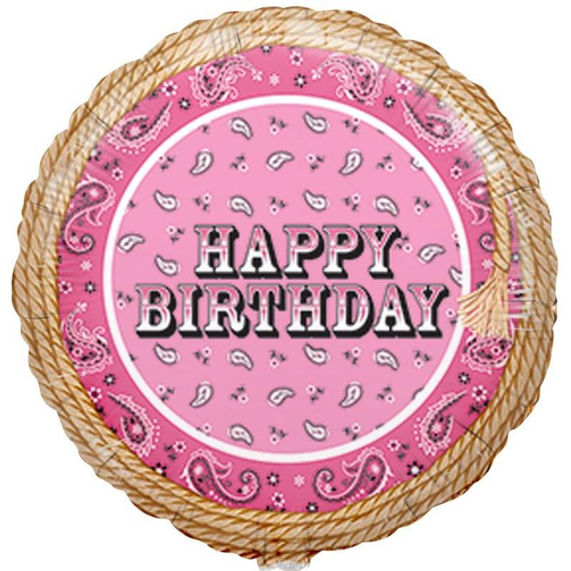 С Днем Рождения веревочка для нее круглый шар фольгированный с гелием