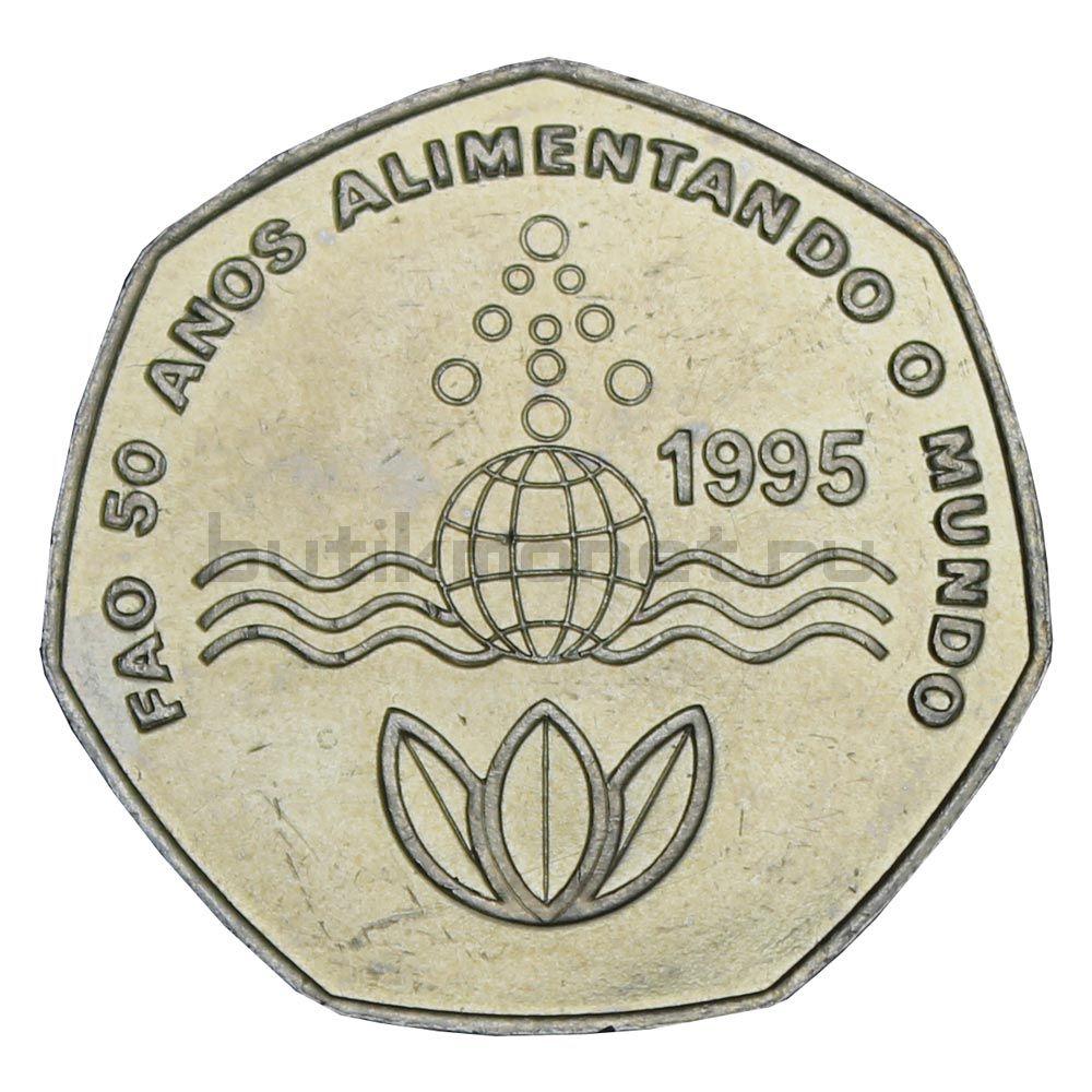 200 эскудо 1995 Кабо-Верде 50 лет ФАО