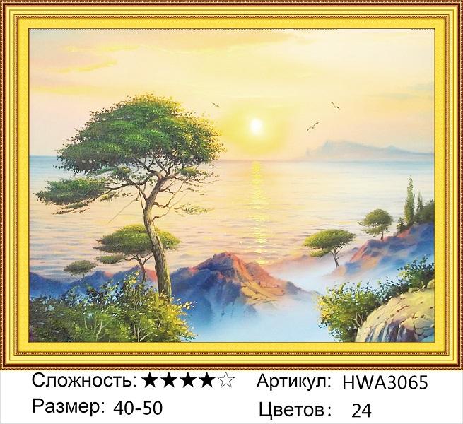 Алмазная мозаика на подрамнике HWA3065