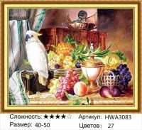 Алмазная мозаика на подрамнике HWA3083