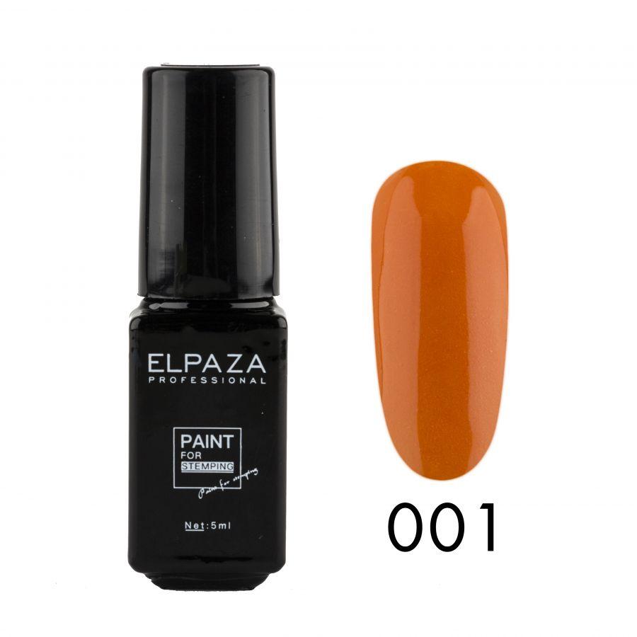 Краска для стемпинга ELPAZA PAINT FOR STEMPING 5 мл 01