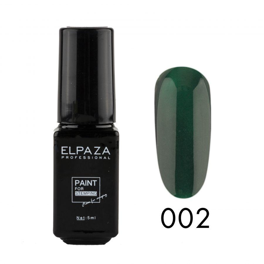 Краска для стемпинга ELPAZA PAINT FOR STEMPING 5 мл 02