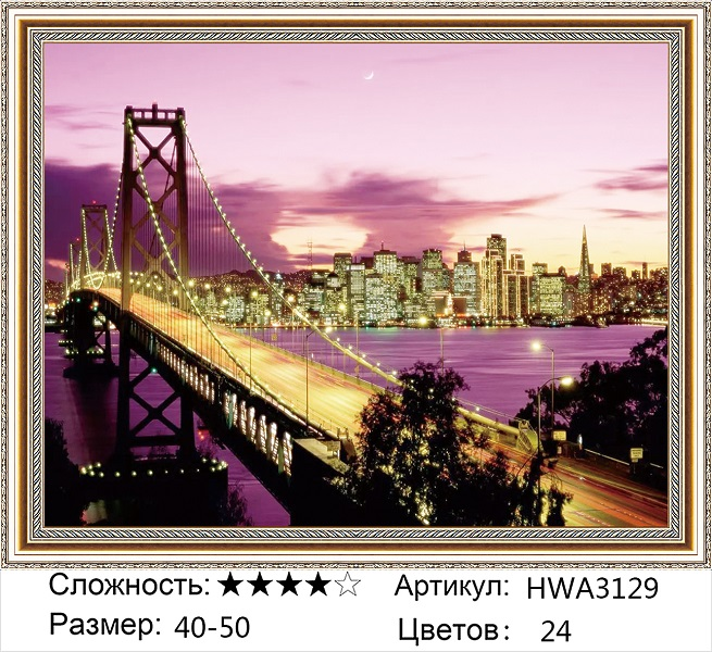 Алмазная мозаика на подрамнике HWA3129
