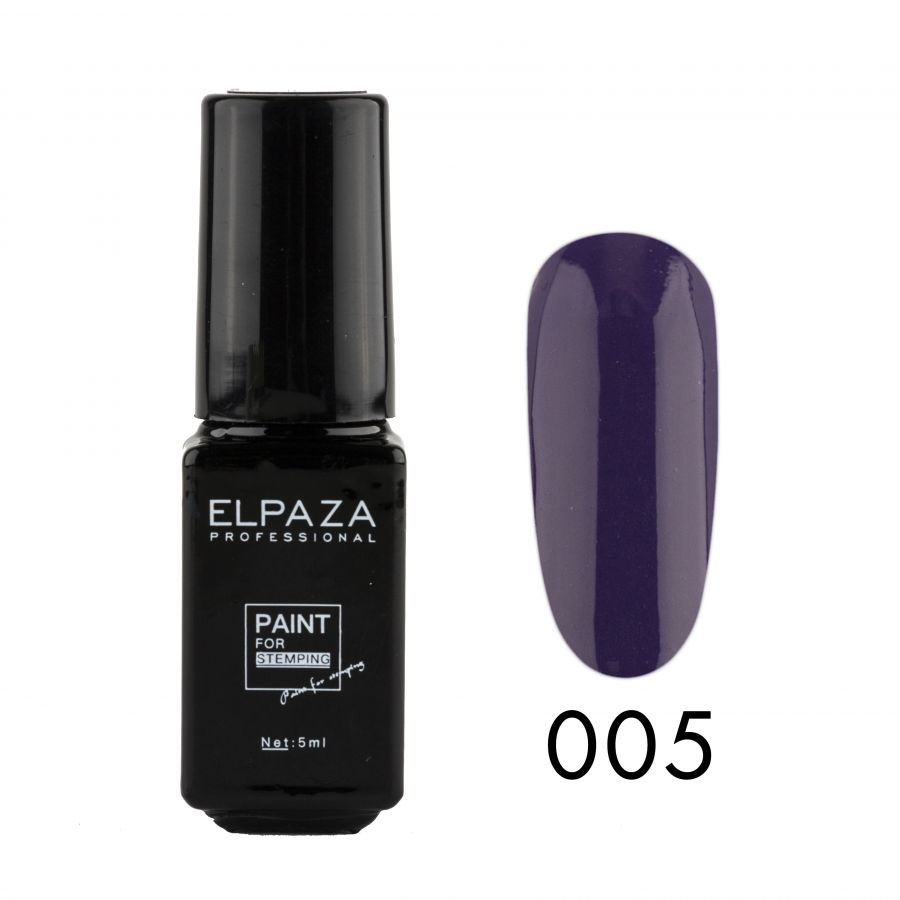 Краска для стемпинга ELPAZA PAINT FOR STEMPING 5 мл 05