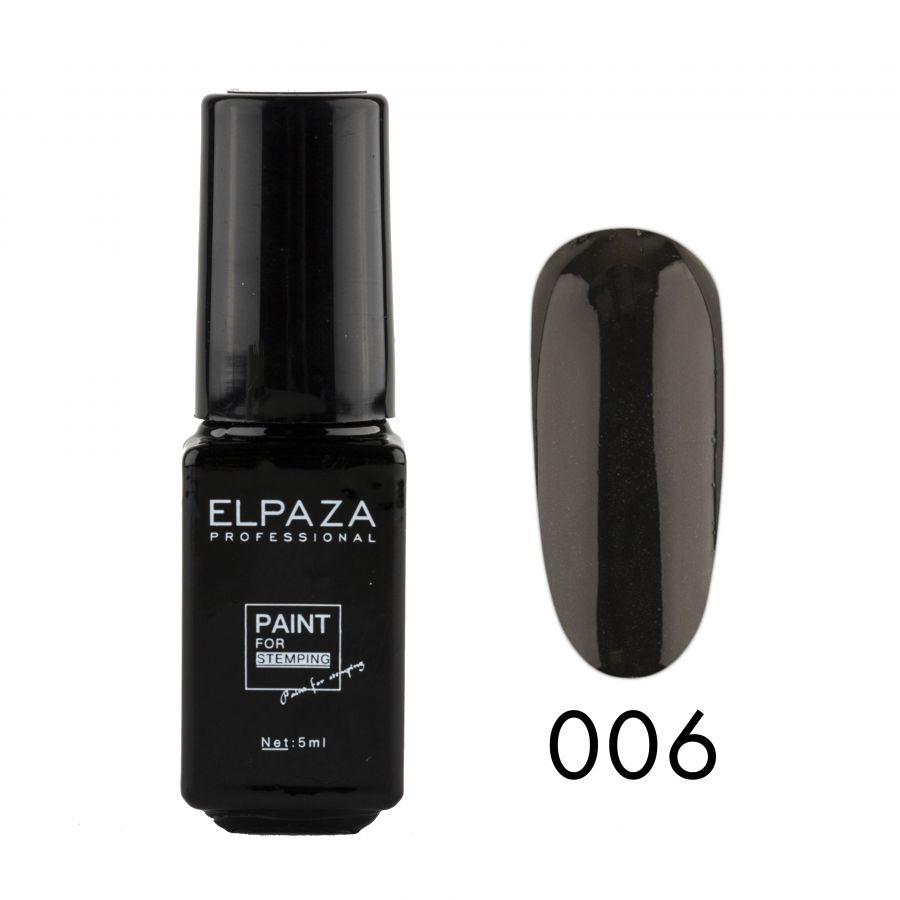 Краска для стемпинга ELPAZA PAINT FOR STEMPING 5 мл 06