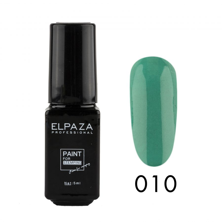 Краска для стемпинга ELPAZA PAINT FOR STEMPING 5 мл 10
