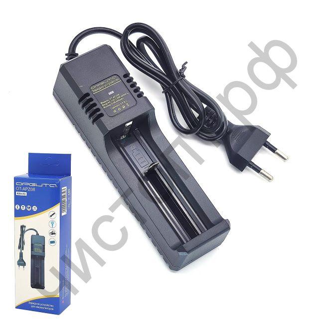 Заряд. уст-во для 1 аккум.18650 и подобных OT-APZ08