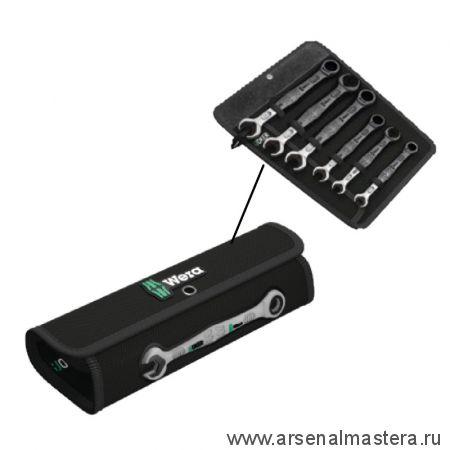 Набор двусторонних рожковых / комбинированных ключей WERA с храповым механизмом Joker (6 предметов)
