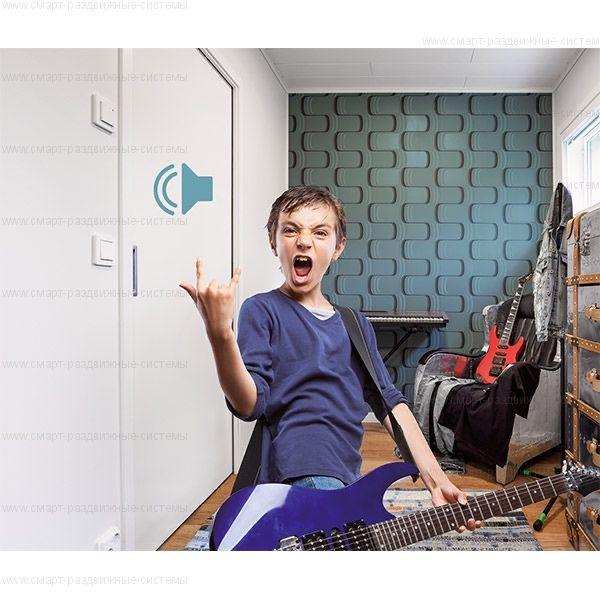 Система Eclisse Acoustic для полотна от 2000 до 2400 мм (звукоизоляция)