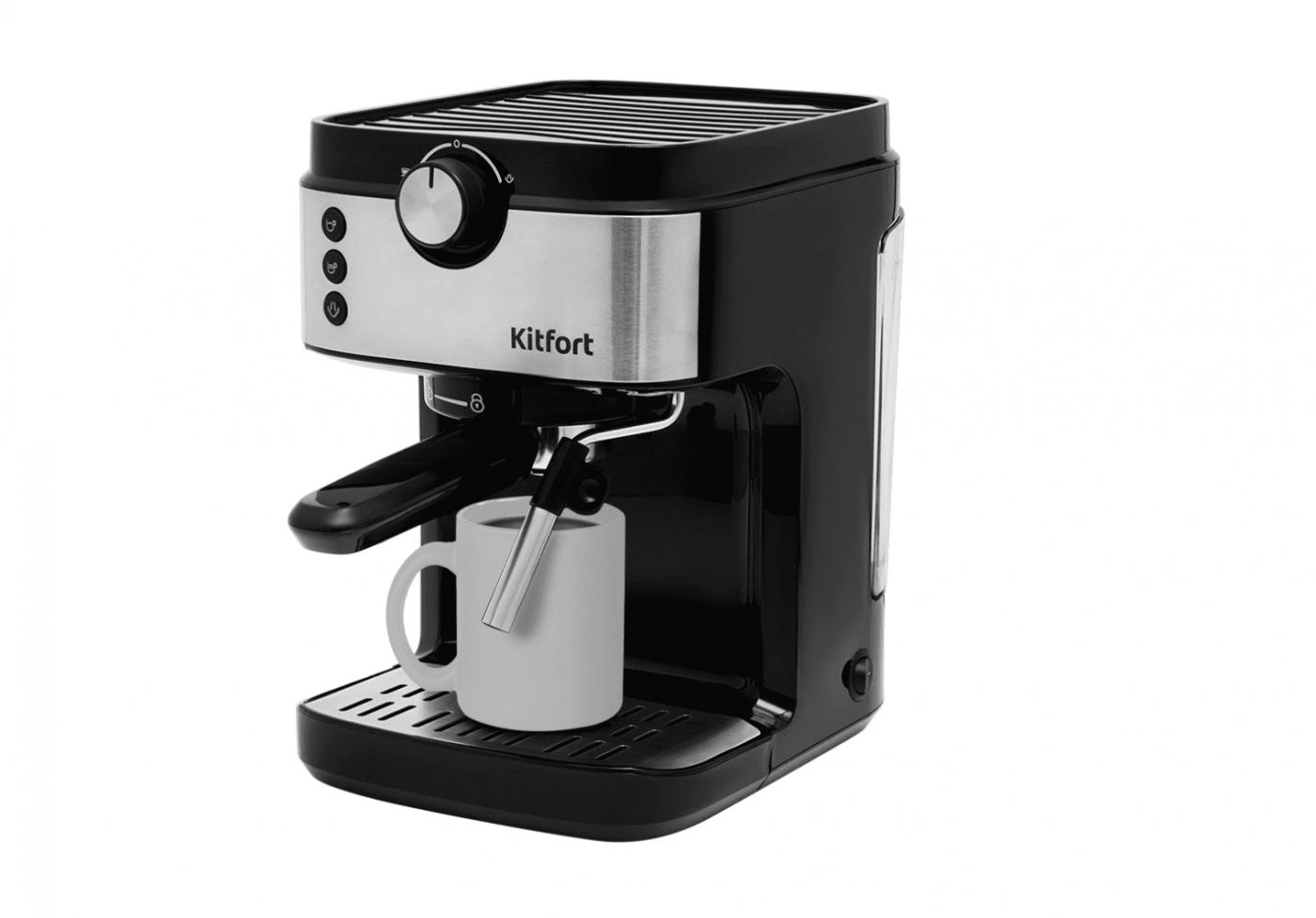 Кофеварка KitFort KT-742