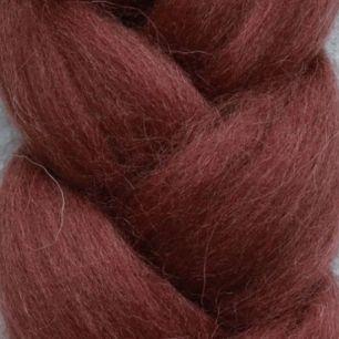 Пряжа шерсть для валяния кукольных волос - Шоколад