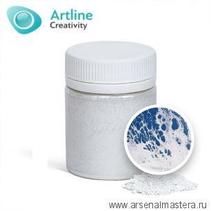 Порошок для создания эффекта морской пены и снега 30 гр Foam-effect  Artline FOA-00-030