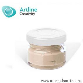 Пигментная паста для эпоксидной смолы 10 гр бежевая  Pigment Paste Artline PST-00-010-BIE