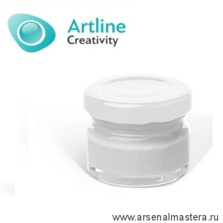 Пигментная паста для эпоксидной смолы 10 гр белая Pigment Paste Artline PST-00-010-WHT