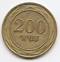 200 драмов (регулярный выпуск) Армения 2003 из обращения