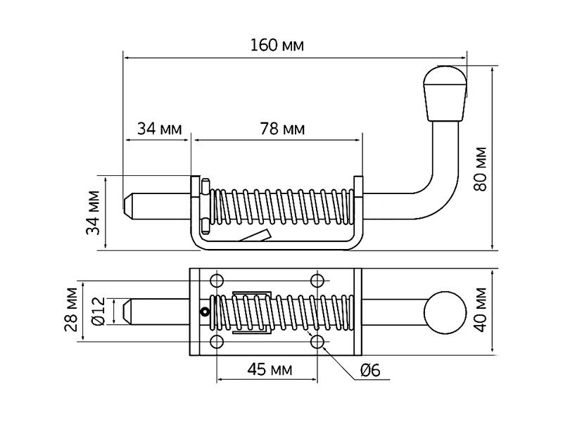 Фиксатор штырьковый 144 мм (Арт: 27098)