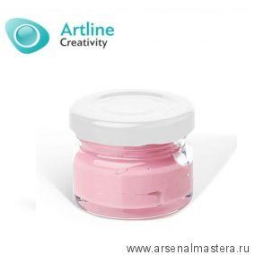 Пигментная паста для эпоксидной смолы 10 гр бело - розовая Pigment Paste Artline PST-00-010-BRS
