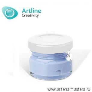 Пигментная паста для эпоксидной смолы 10 гр бело - синяя Pigment Paste Artline PST-00-010-BBL
