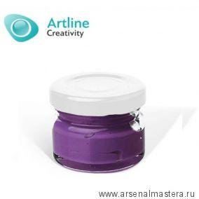 Пигментная паста для эпоксидной смолы 10 гр бледно - пурпурная Pigment Paste Artline PST-00-010-BPP