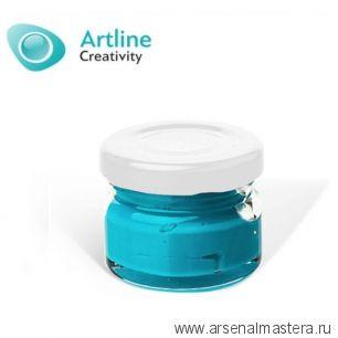 Пигментная паста для эпоксидной смолы 10 гр бирюзово - голубая Pigment Paste Artline PST-00-010-BRG