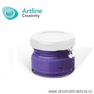 Пигментная паста для эпоксидной смолы 10 гр ирисовая Pigment Paste Artline PST-00-010-IRS